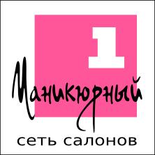 ПЕРВЫЙ МАНИКЮРНЫЙ - логотип
